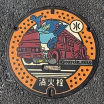 東海道蓋散歩 掛川宿~舞阪宿 その4の記事に添付されている画像