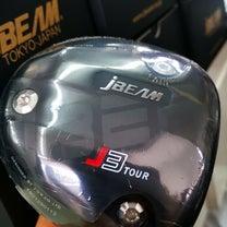 やっと再入荷!JBEAM J3 TOUR!!そして続々装着されたのはやはり、、、の記事に添付されている画像