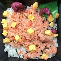 鮭かま丼の記事に添付されている画像