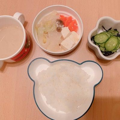 やっぱ鍋凄い。豆乳鍋の記事に添付されている画像