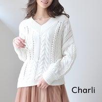 2019春夏【CHARLI】スプリングニットご紹介!の記事に添付されている画像