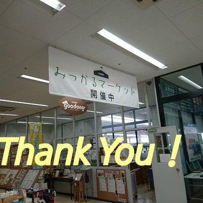 【感謝】ありがとうございました!みっかるマーケット伊勢崎の記事に添付されている画像