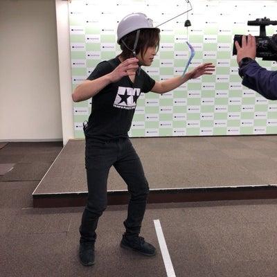 東京は楽しいな(   ᷇࿀ ᷆  )の記事に添付されている画像