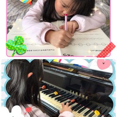 【6歳】♬ピアノ ♬ピアノ ♬ピアノ弾きたーい♬の記事に添付されている画像