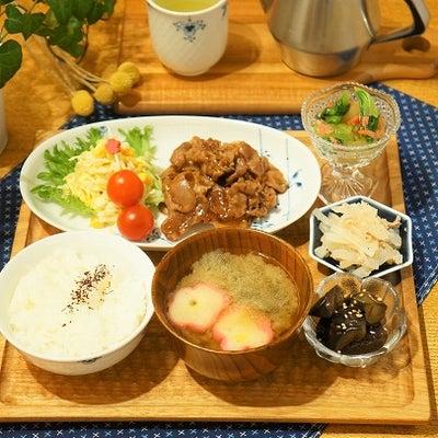 豚の生姜焼きと常備菜で晩ごはんの記事に添付されている画像
