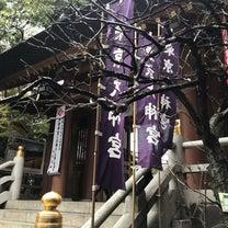 東京大神宮で真珠のワークショップの記事に添付されている画像