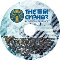 3/29(金)発売!UMB 2018はCASTLE限定DVD特典付きです☆の記事に添付されている画像
