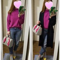 晴れて暖かかった日の靴下+カラーパンプスコーデの記事に添付されている画像