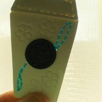 ToGoカップの目黒川刺繍!の記事に添付されている画像