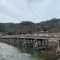 再び京都へ 〜渡月橋〜の記事に添付されている画像