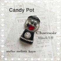 Candy potレッスンの記事に添付されている画像