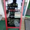 【お片付け講座・開催報告】森田公民館(出張ひよこ広場)にて♪の画像