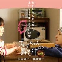 天音涼さん、本日ライブ出演しました!の記事に添付されている画像