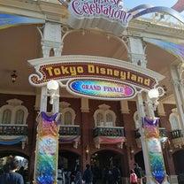 Disneyland Happiest Celebration♡の記事に添付されている画像