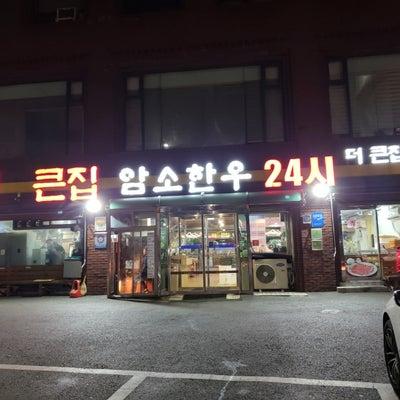 ソウル【お1人様OK】新沙 24時間営業の人気食堂!美味で便利♪の記事に添付されている画像