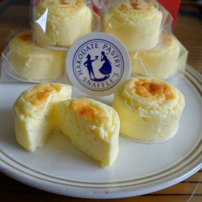 死ぬほど美味い!?チーズオムレットを手に入れた!の記事に添付されている画像