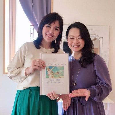 クリエイティブスクール卒塾回・誠実に真剣に生きるを選択するの記事に添付されている画像