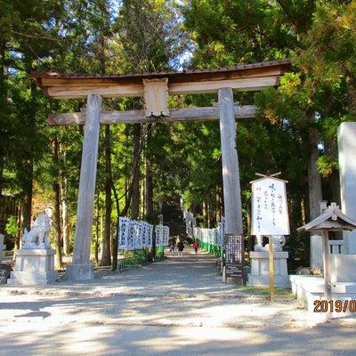 熊野本宮大社の記事に添付されている画像