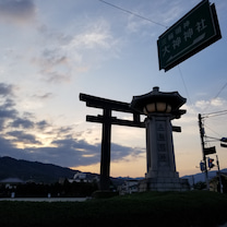 大神神社参拝。の記事に添付されている画像