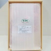 3/25母が送ってくれた高座豚で焼き肉!、立派なサイズのいちご、グリコ アイスのの記事に添付されている画像