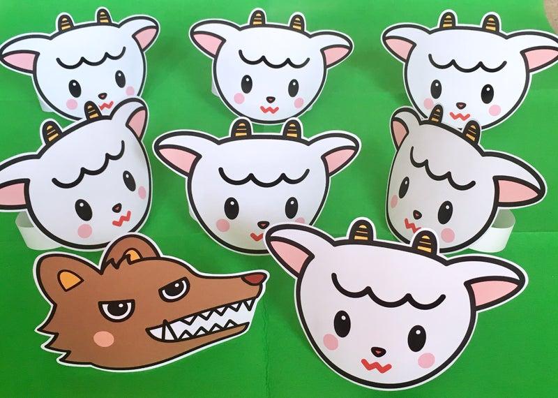 おめん オオカミと7匹の子ヤギ ゆめかけの可愛い保育書 イラスト 壁面 似顔絵