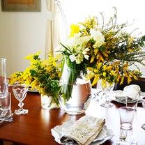 ミモザに囲まれてお料理レッスンの記事に添付されている画像