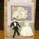 久々に結婚式の二次会へ!の記事より