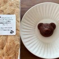 こだわりの材料で、体にも安心なケーキとパンが届きましたの記事に添付されている画像