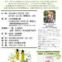 横浜市「レストランKIKUCHIにて」の記事に添付されている画像