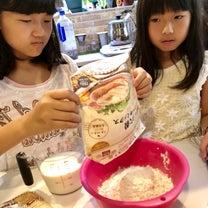 小麦不使用「大麦と一六穀のパンケーキ」試食やります❣️の記事に添付されている画像
