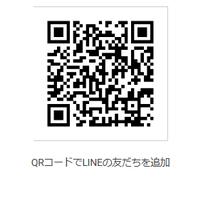かじ山先生から 自己指圧Caféのお知らせの記事に添付されている画像