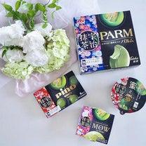 抹茶アイス好きは見逃せない!森永乳業の抹茶アイスがリニューアルの記事に添付されている画像