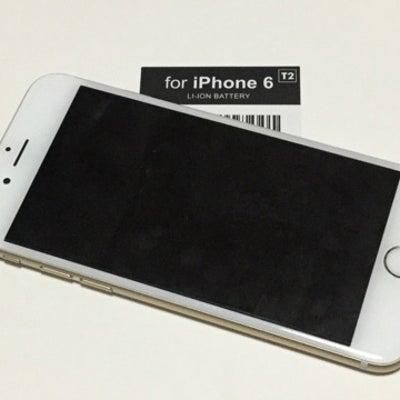 アイフォーン6バッテリー交換の記事に添付されている画像