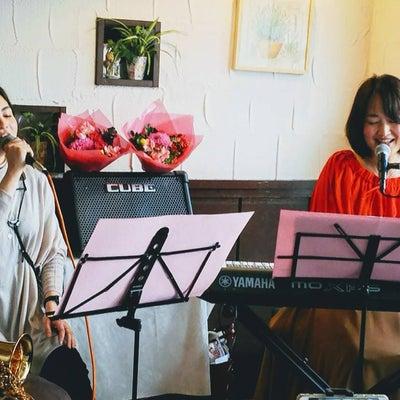 平成最後の春♡芦屋での2部制ランチライブ無事終了です(≧∀≦)の記事に添付されている画像