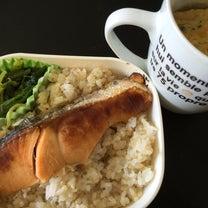 食堂もない小金井市役所(市議会)で、時間とコストをかけないための「議会めし」の記事に添付されている画像