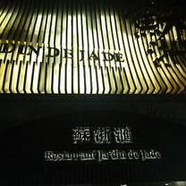 上海②の記事に添付されている画像