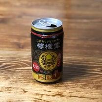 酔っ払い〜〜〜(*゚∀゚*)の記事に添付されている画像