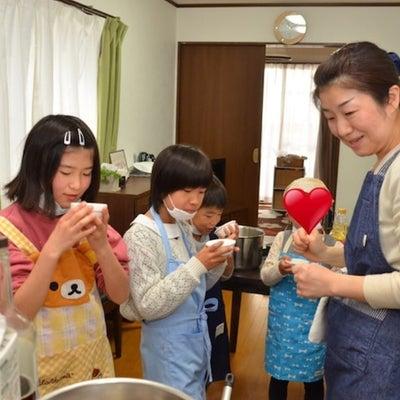 【体験会情報】京都太秦でとことここどもお料理教室!の記事に添付されている画像