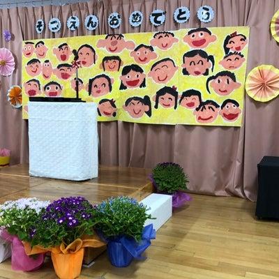 東日本出張記①〜卒園式後の移動の記事に添付されている画像