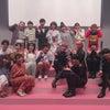 花咲かタイムズ10周年記念ライブ!水谷千重子さんとジョイン!?の画像