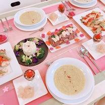 オーガニック料理教室G-veggie基礎コースの卒業制作☆の記事に添付されている画像