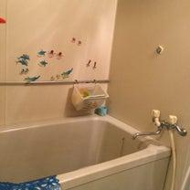 賃貸でも浴室diyの記事に添付されている画像