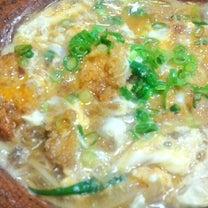 323☆昼ごはん☆あしずり食堂の記事に添付されている画像