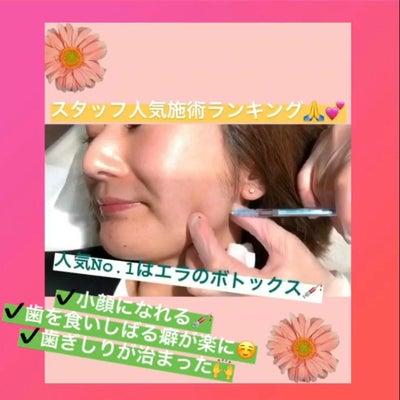 スタッフ施術人気ランキング~大阪・心斎橋・WCLINIC~の記事に添付されている画像
