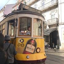 リスボンでスリに遭うの記事に添付されている画像