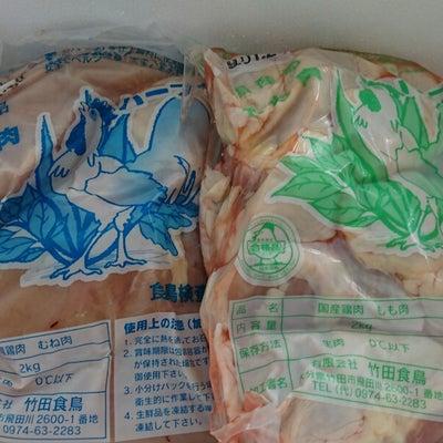 ふるさと納税  大分県竹田市の記事に添付されている画像