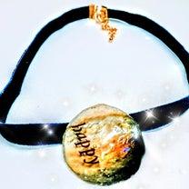 木星☆チョーカー(プラバンとレジン)の記事に添付されている画像