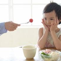 怒りは大切な感情・・・あなたは怒ることができますか?の記事に添付されている画像