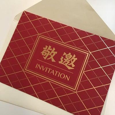 台湾人の日舞 ①の記事に添付されている画像
