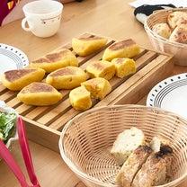 [おうちパン講座レッスンレポート]#9 ニンジン豆乳のさんかくパンの記事に添付されている画像